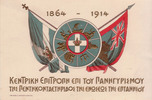 Thumbnail Rare Old Card Postal from Corfu